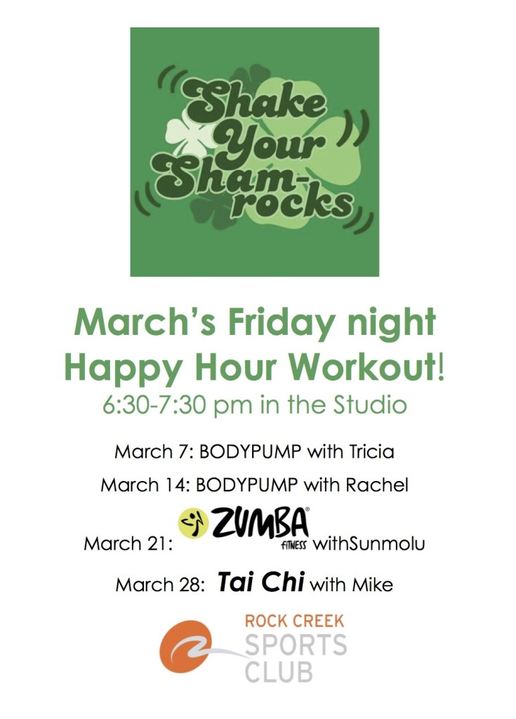 March Happy Hour Workout 2014